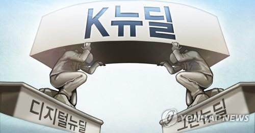 k-뉴딜펀드도 `동학개미`가 견인…첫날 순매수 354억원